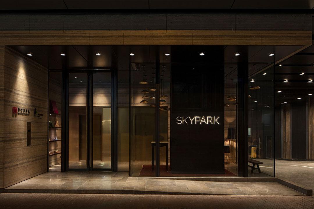 skypark-hong-kong-mong-kok-millennials-12
